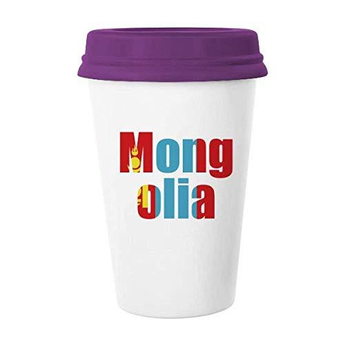 Kaffeetasse mit Mongolei-Flagge, Name, Glas, Keramik, Tasse mit Deckel, Geschenk