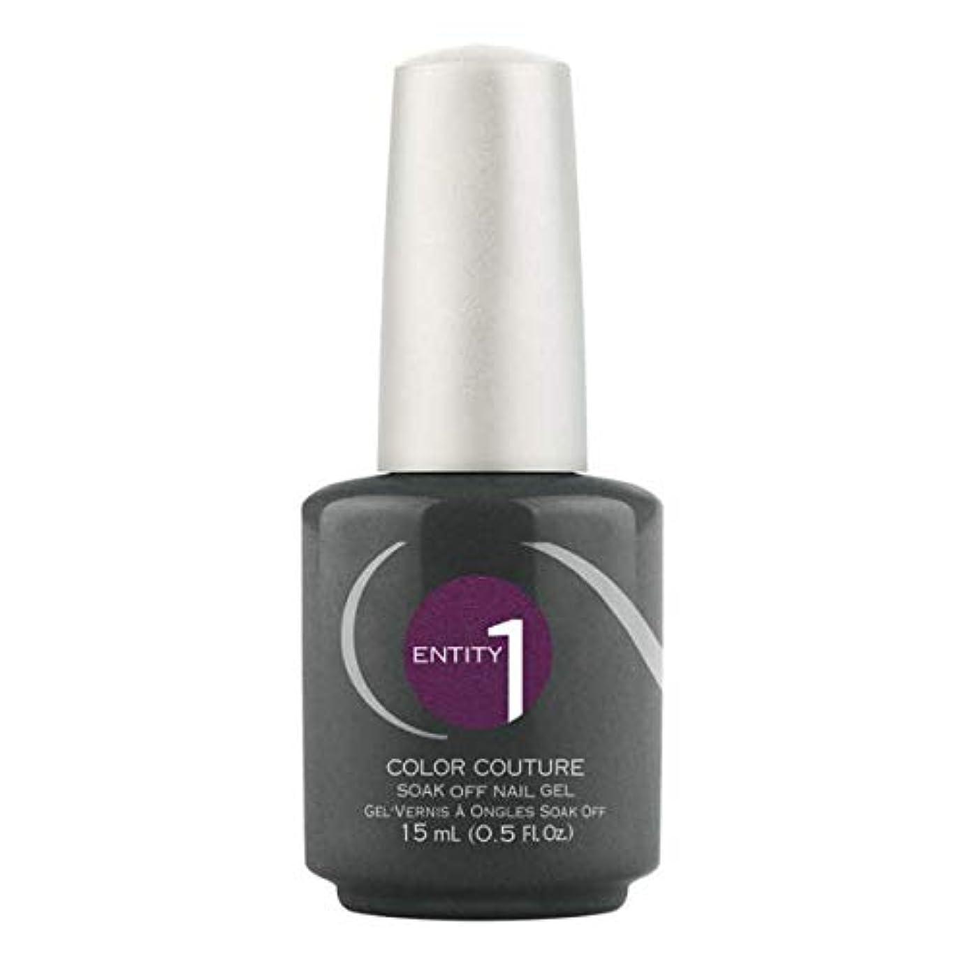 ボンドに対応夜間Entity One Color Couture Gel Polish - Posh Pixie - 0.5oz / 15ml