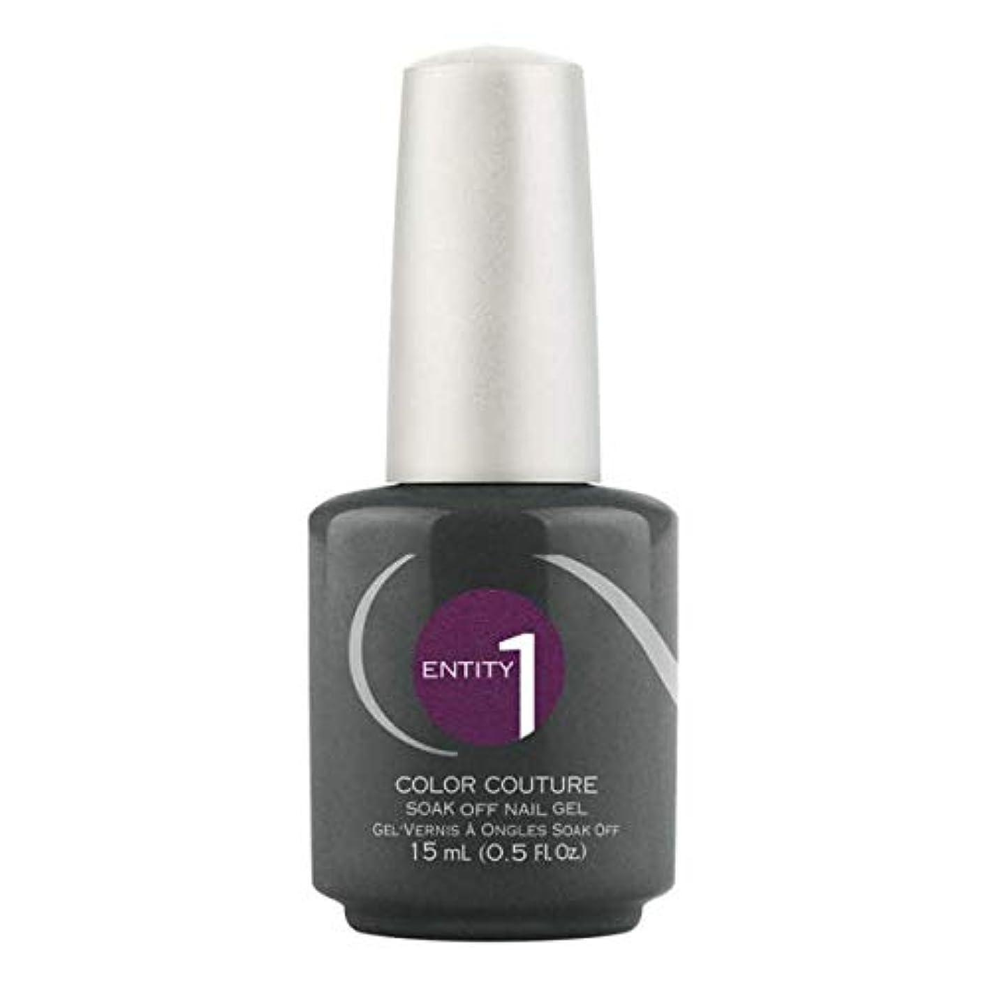 住居ジャケット切断するEntity One Color Couture Gel Polish - Posh Pixie - 0.5oz / 15ml