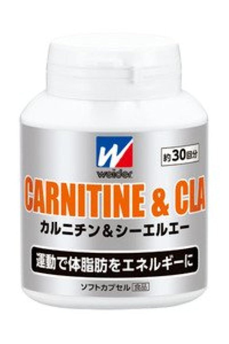 乳製品可塑性挑む【ウイダー (WEIDER)】 カルニチン&CLA 88g
