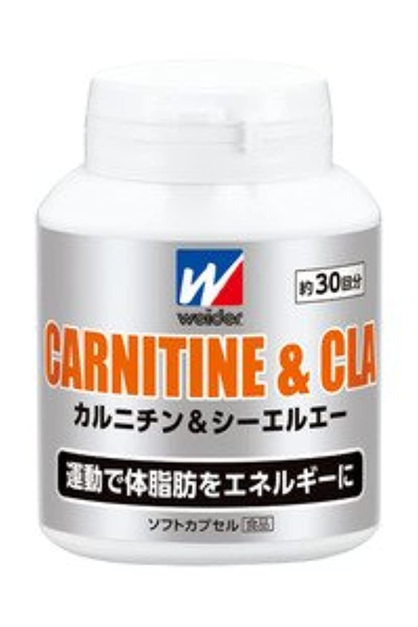 デッキ相対性理論持っている【ウイダー (WEIDER)】 カルニチン&CLA 88g