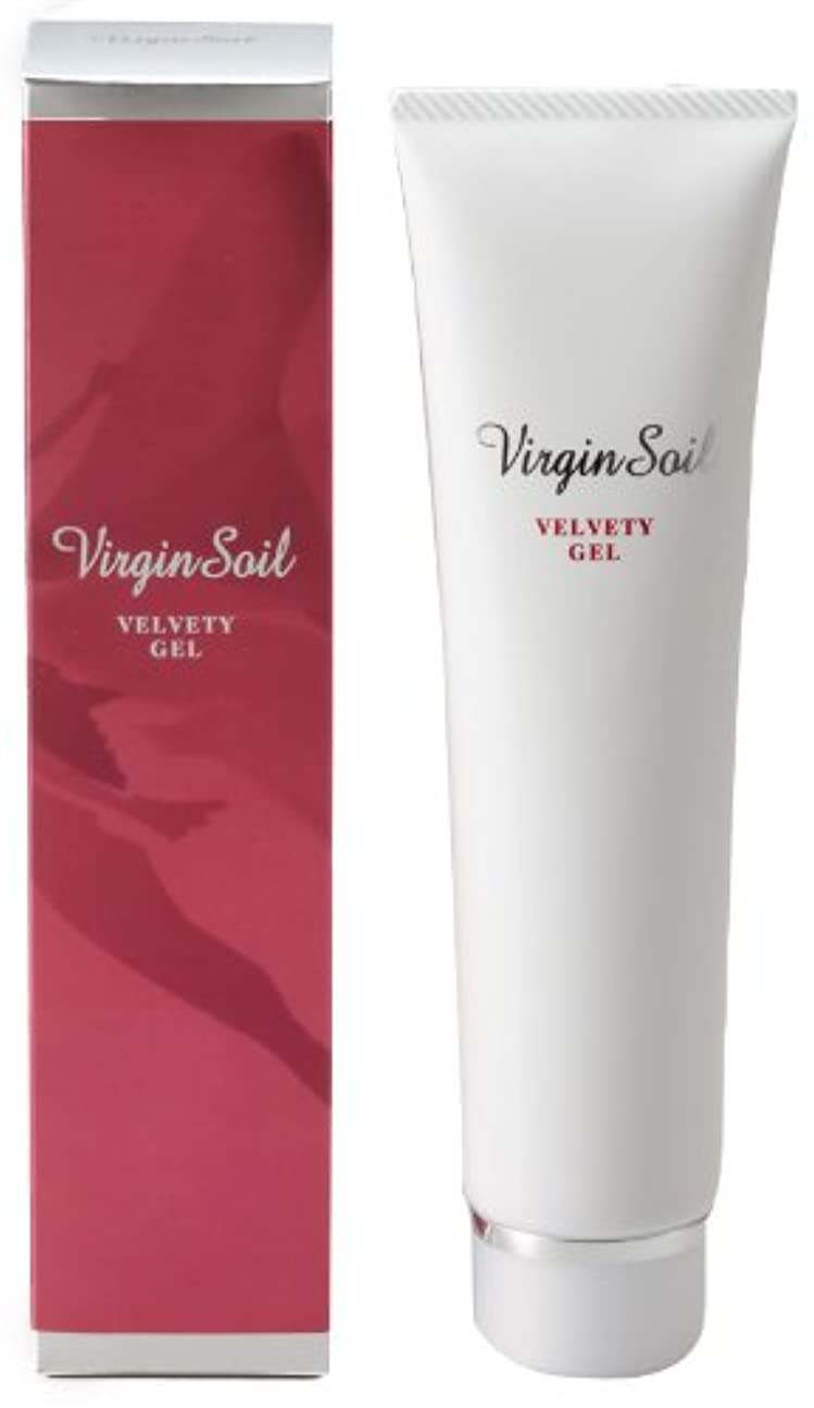 世界の窓兄呼吸するVirgin Soil(バージンソイル) Velvety Gel(ベルベティ ゲル)