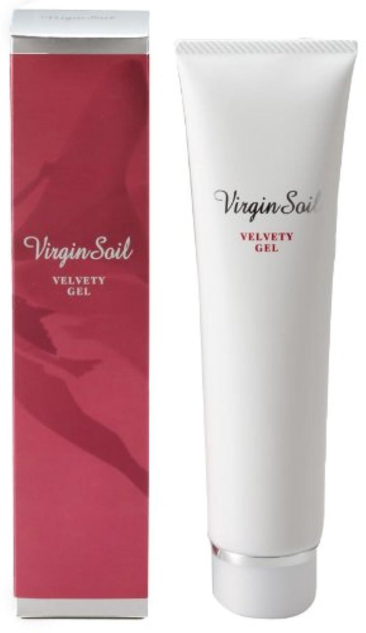 収入ジョットディボンドン混乱したVirgin Soil(バージンソイル) Velvety Gel(ベルベティ ゲル)