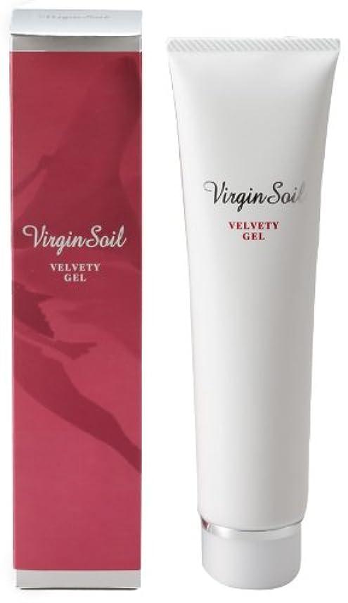 項目防腐剤嬉しいですVirgin Soil(バージンソイル) Velvety Gel(ベルベティ ゲル)