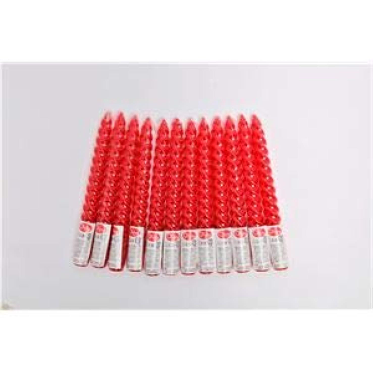 損失ビタミンいくつかの8インチ スパイラルキャンドル 【12本セット 赤】 長さ約20cm 燃焼約5h 『シュリンク』 〔イベント バースデー〕