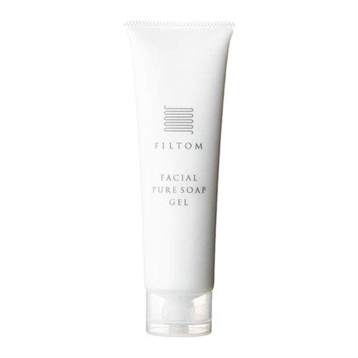 クリーナーパトロン関数フィルトム純石鹸ベース洗顔フォーム S6A 100mL