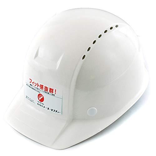 TOYO ヘルメット No.260F 白 超軽量FRP製 通気孔付