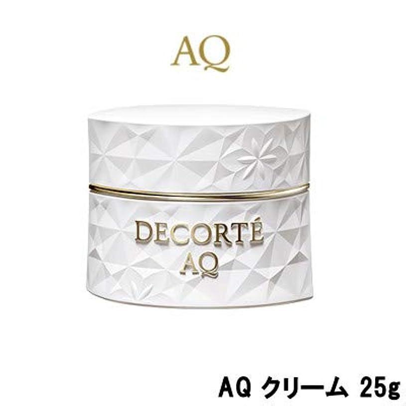 陽気なばかげた種類【コスメデコルテ】AQ クリーム 25g