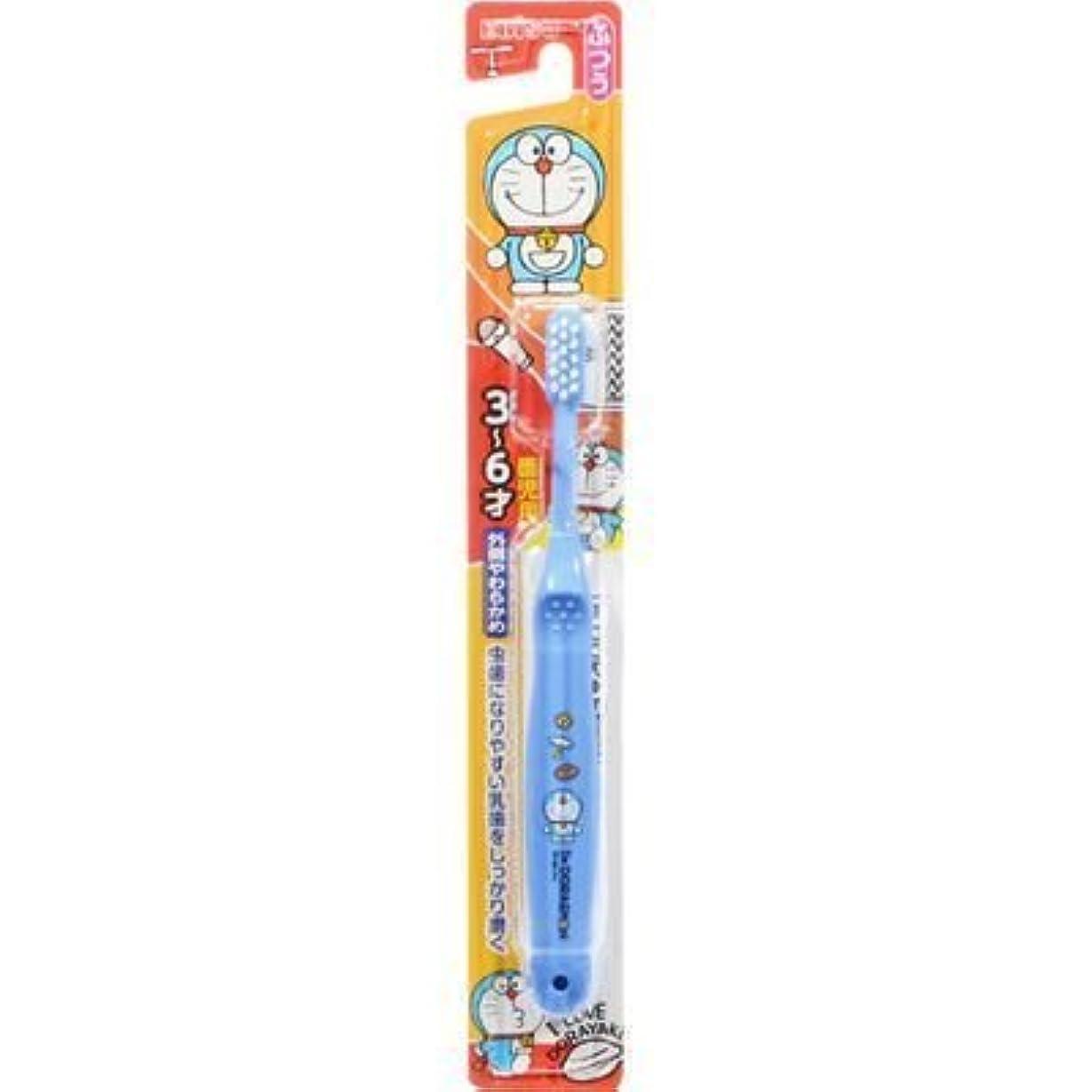 凍る上脇にエビス エビス アイムドラえもん歯ブラシ 3-6才 ふつう 色おまかせ E493408H
