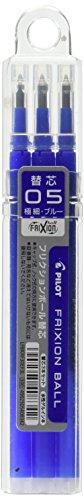 パイロット フリクションボールペン替芯05-3本パック ブルー (LFBKRF30EF3L)