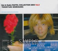 Net & Radio PASTEL COLLECTION 2003 Vol.2