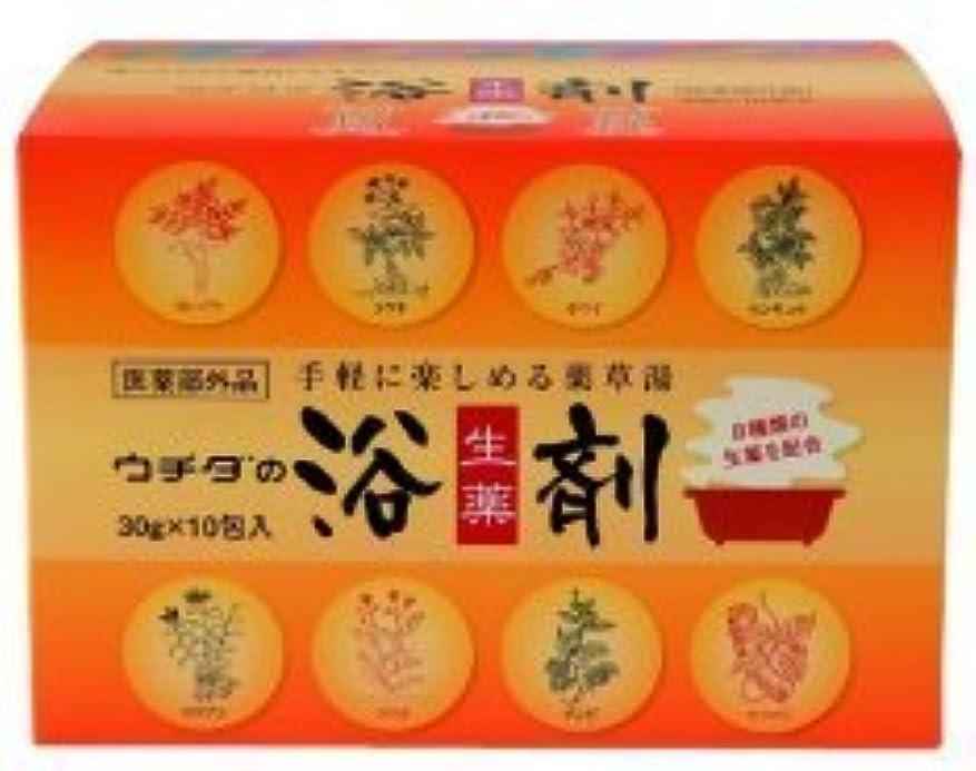 魔術師業界篭〔ウチダ和漢薬〕ウチダの浴剤(30g×10包入)×2個セット+1包おまけ