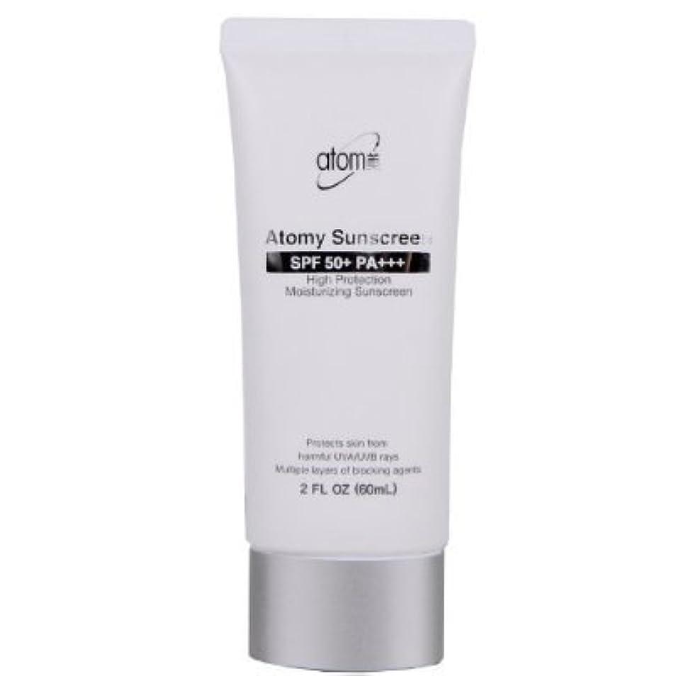 マルクス主義者敵対的然としたAtomy SPF50+ PA+++ White UV Protection Sunscreen for Aging Wrinkle Care