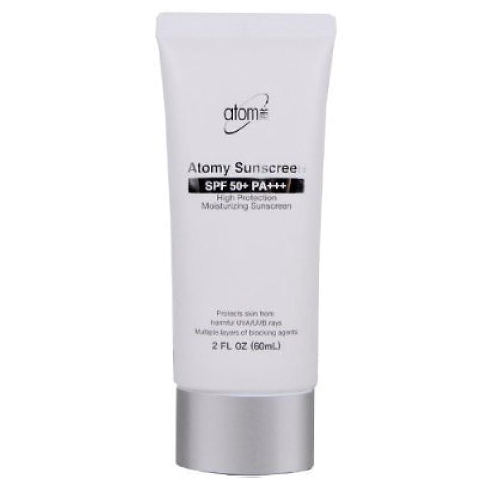 ごめんなさい批判アッティカスAtomy SPF50+ PA+++ White UV Protection Sunscreen for Aging Wrinkle Care
