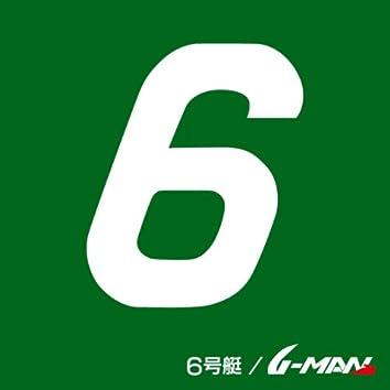 Rokugoutei -Single