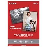 キヤノン 写真用紙・絹目調 印画紙タイプSG-201A3N20 A3ノビ 1686B010 1冊(20枚)