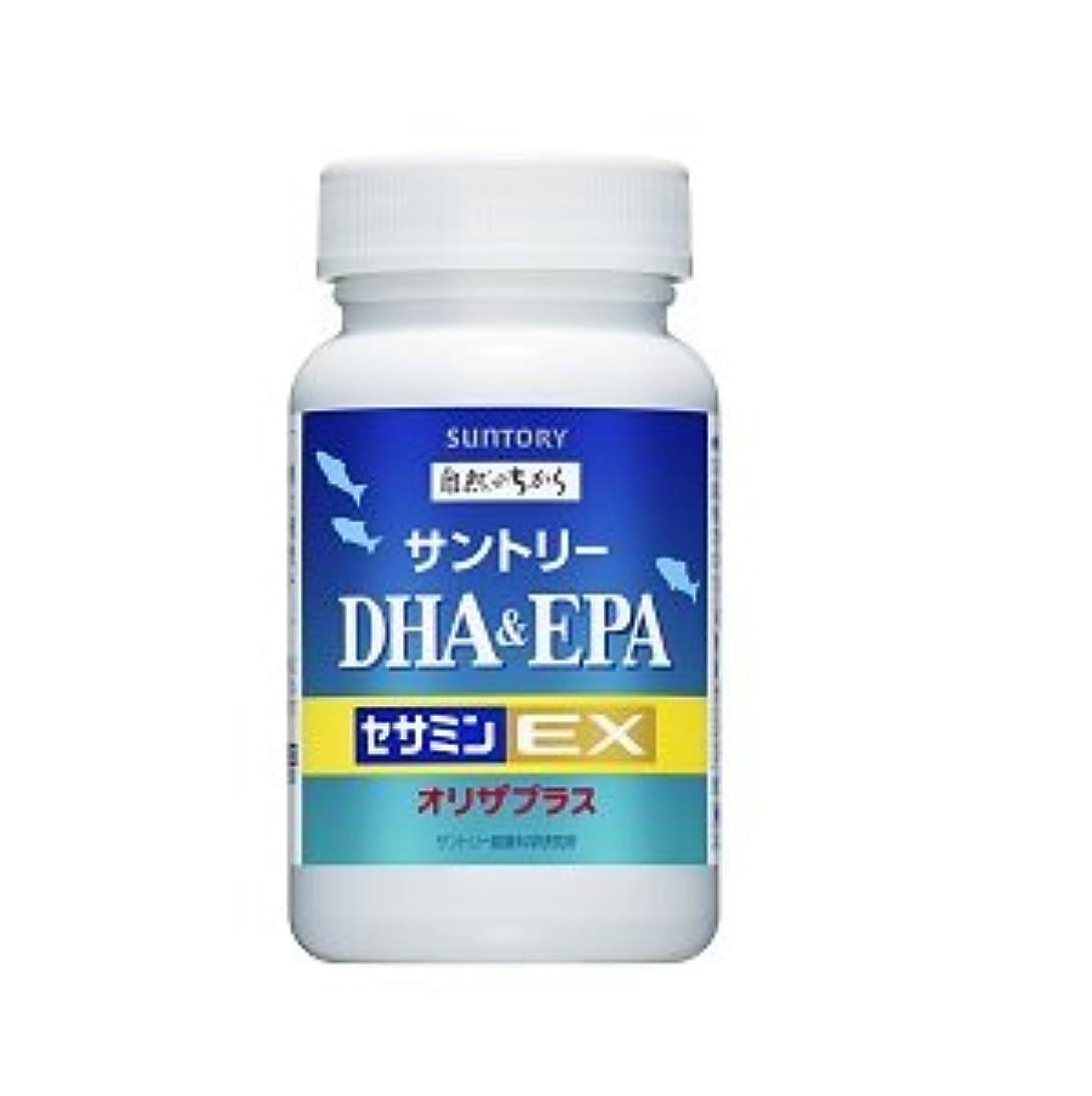 一般化するエントリ肌サントリー DHA&EPA+セサミンEX 240粒 201707~09