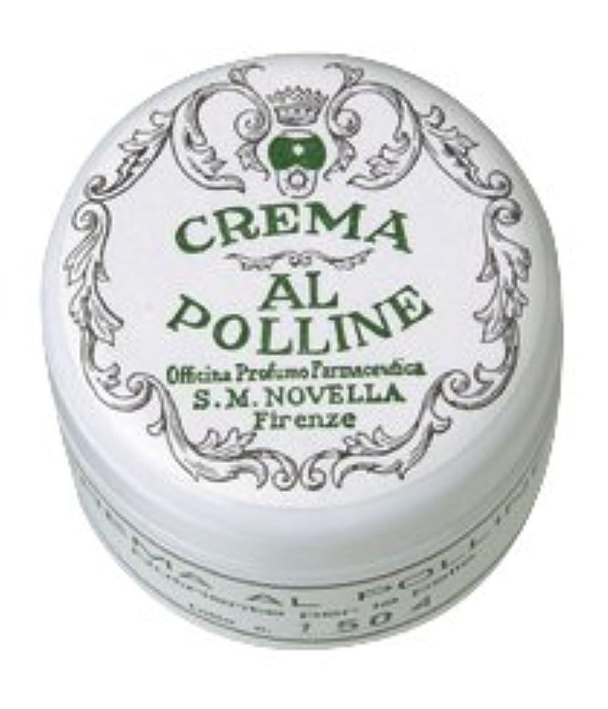 まっすぐにするスタッフ瞑想的【Santa Maria Novella(サンタマリアノヴェッラ )】ポーリンクリーム 50ml Crema al Polline