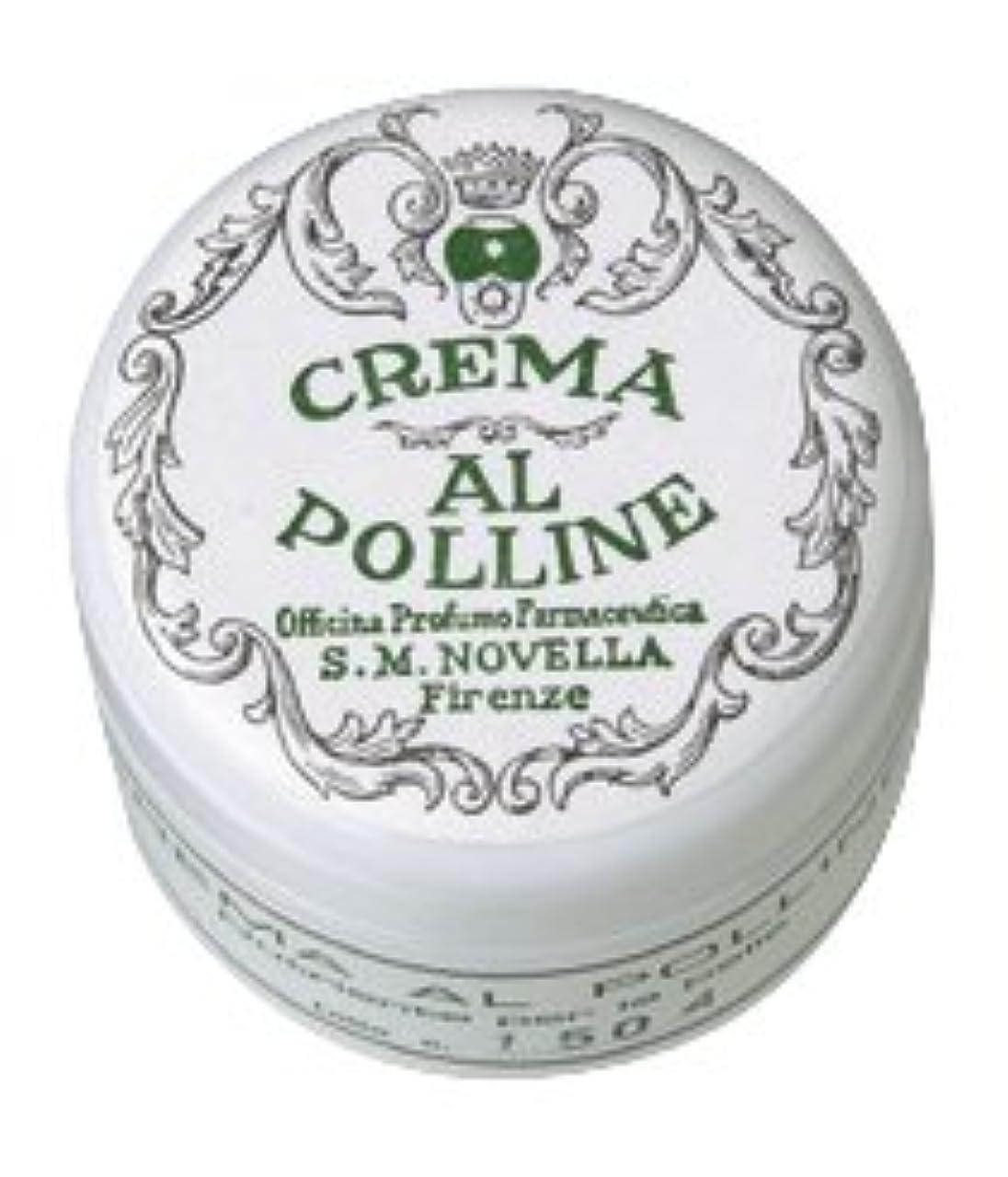 シャンプー悪の【Santa Maria Novella(サンタマリアノヴェッラ )】ポーリンクリーム 50ml Crema al Polline