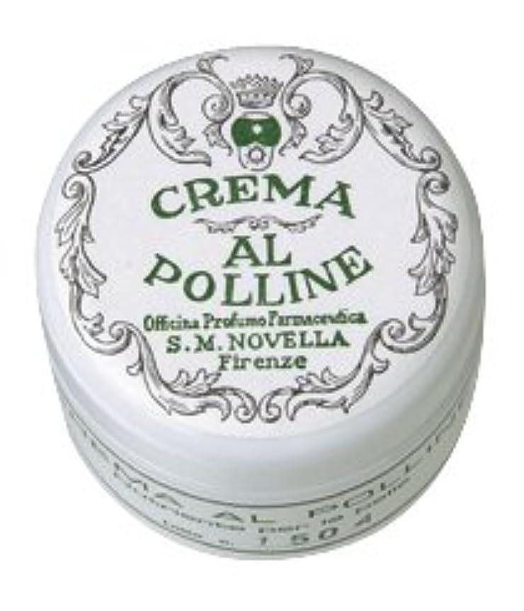代表団変数おもちゃ【Santa Maria Novella(サンタマリアノヴェッラ )】ポーリンクリーム 50ml Crema al Polline