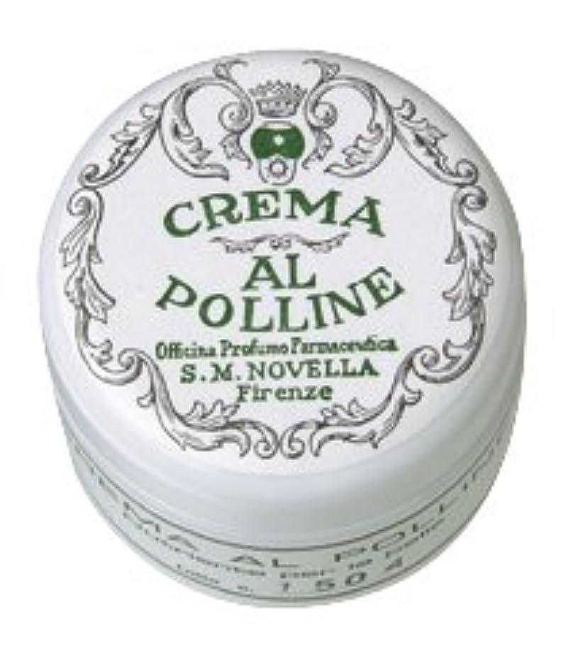 軽食フェリーもっと【Santa Maria Novella(サンタマリアノヴェッラ )】ポーリンクリーム 50ml Crema al Polline