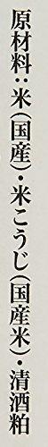 八海山『本格米焼酎オーク樽貯蔵風媒花』