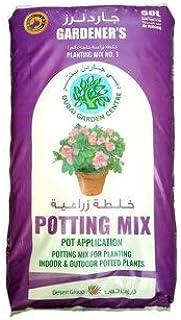 Gardener's Planting Mix No.1 50 Litres