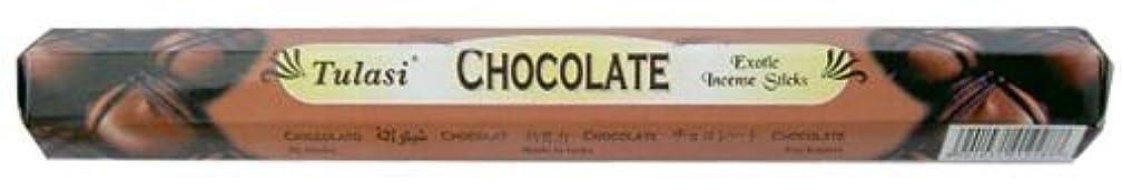 彼女は弱める六月トゥラシ チョコレート 3個セット