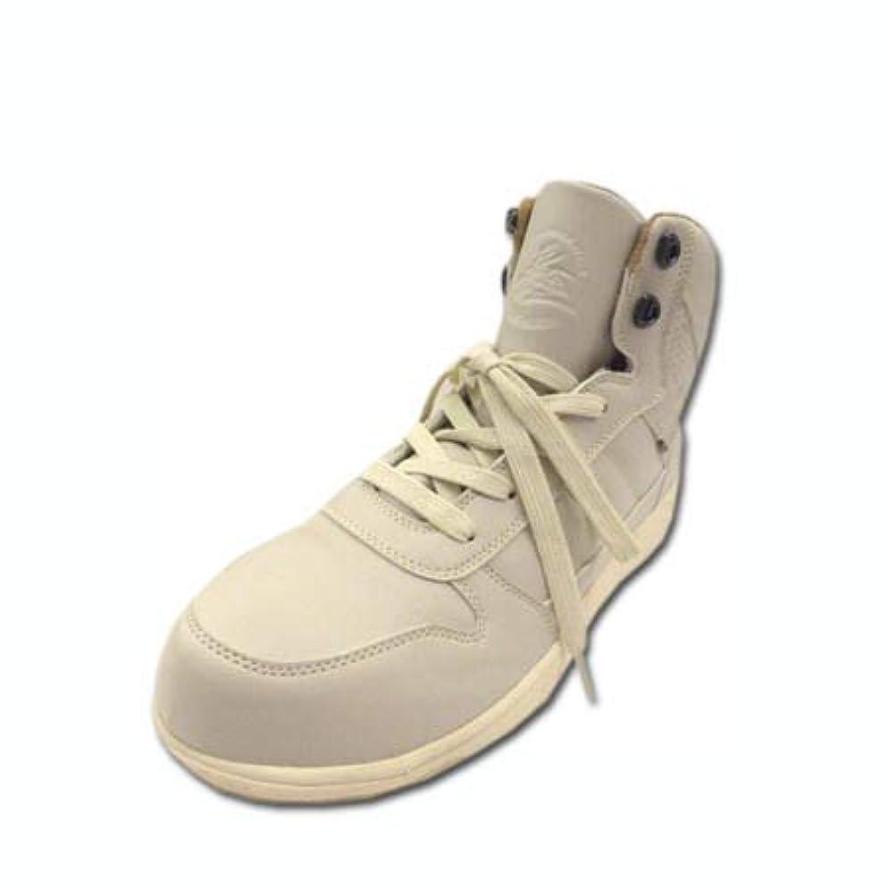 詐欺話かすれた安全靴 安全スニーカー セーフティーシューズ S1153 ハイカット ホワイト
