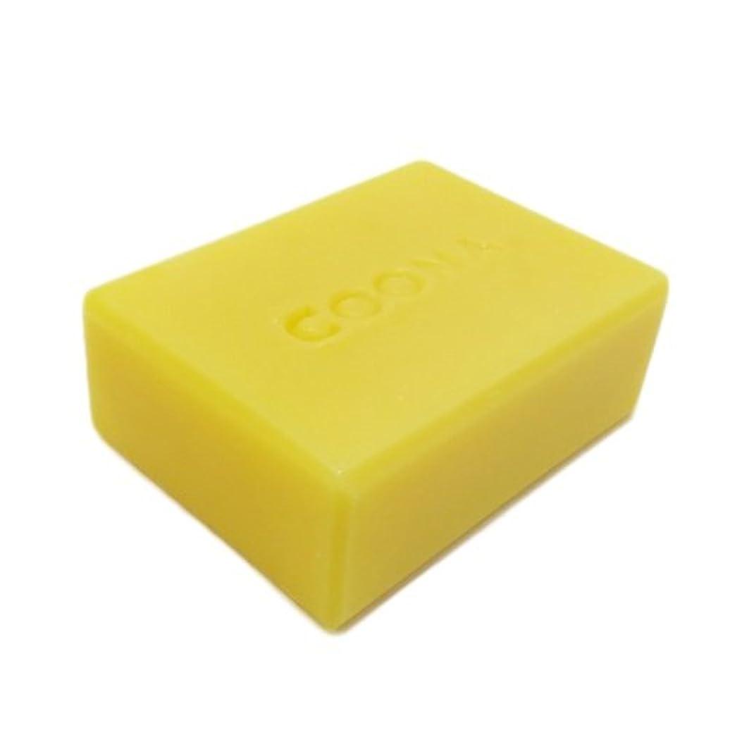旅ベリーヒロイック洗顔石鹸 COONAピュアEO石けん イランイラン (天然素材 自然派 コールドプロセス 手作り せっけん) 80g