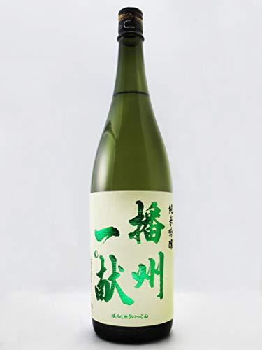 日本酒 播州一献(ばんしゅう いっこん) 精米歩合55% 純米吟醸酒 1800ml【山陽盃酒造】