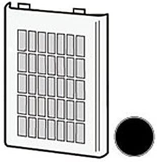 シャープ プラズマクラスターイオン発生機用フィルター2813370032(吸込口・1枚)(ブラック系)[適合機種]IG-C20-B