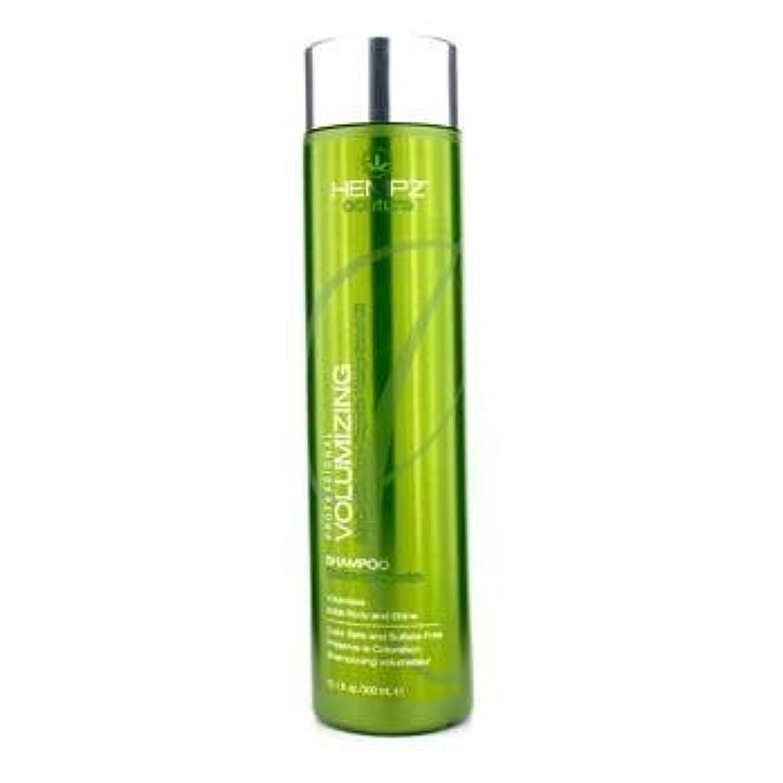 Hempz - Couture Volumizing Shampoo with Pure Organic Hemp Seed Oil (Thicken and Nourish) - 300ml/10.1oz