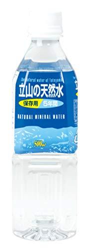 匠美 立山の天然水 保存用/5年間 500X24 [0026]