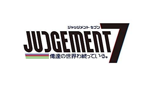 MAGES『JUDGEMENT7俺達の世界わ終っている。』