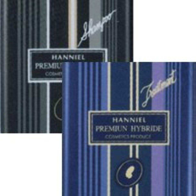 アクチュエータいらいらするアクセントハニエル プレミアムハイブリッド シャンプー1000ml(詰め替え用)&トリートメント1000g(詰め替え用) セット