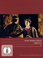 Tamerlano: T.pinnock / M.bacelli / T.randle / G.pushee Etc. / The English Consort