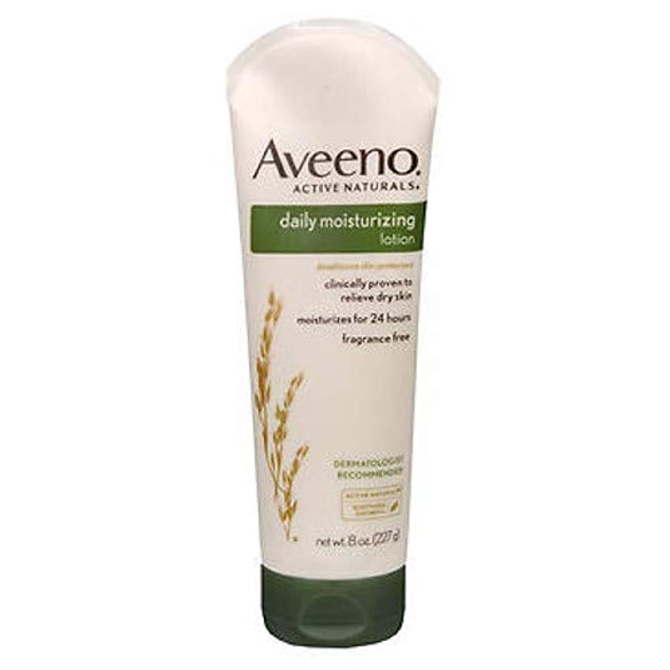Aveeno Daily Moisturizing Body Lotion with Soothing Oat and Rich Emollients to Nourish Dry Skin, Fragrance-Free, 8 fl. oz (Pack of 2)