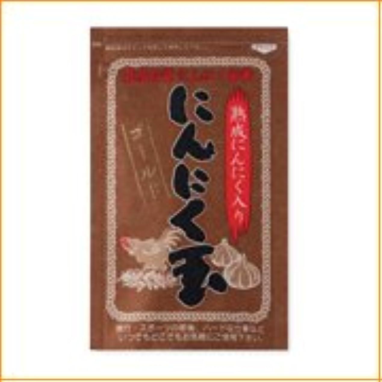 書士ペンフレンド妻有機栽培 中国産にんにく使用 にんにく玉ゴールド10袋+1袋