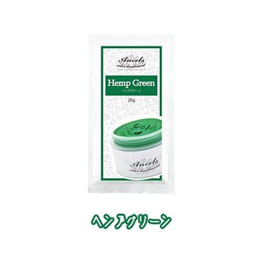 実証する毒くさびエンシェールズ カラートリートメントバター プチ(お試しサイズ) ヘンプグリーン 20g
