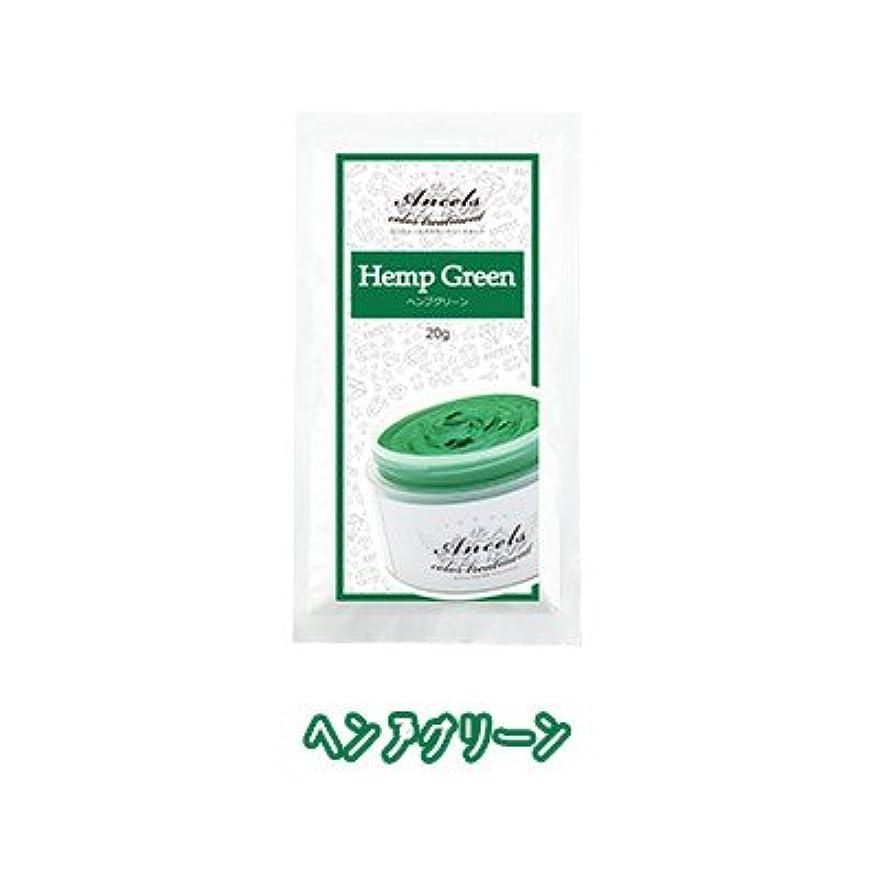 ミスペンド貼り直す放散するエンシェールズ カラートリートメントバター プチ(お試しサイズ) ヘンプグリーン 20g