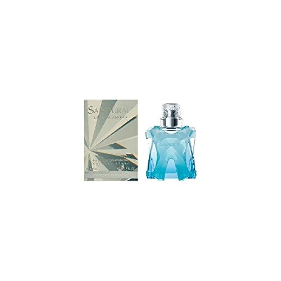 本質的ではない関係ないディプロマサムライ SAMOURAI ライトダイヤモンド 香水 ET/SP/50ml【メンズ】 [並行輸入品]