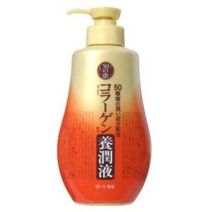 50の恵 コラーゲン配合養潤液 乳白化粧水 本体ボトル 230ml 【2セット】