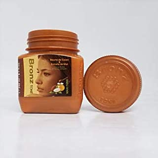 BronzTone Maxi Tone With Cocoa Butter and Honey Extracts Cream 8.1oz/240ml UV Protection and Hydroquinone Free, Ideal for Dry Skin, Luminous Glow & Evens Skin Tone.