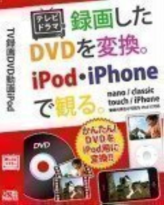アルバム火カバレッジTV録画DVD動画iPod
