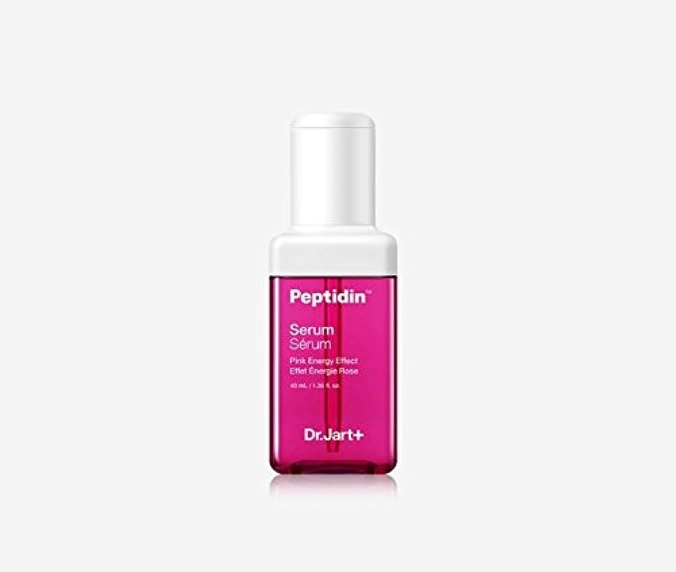 教引き算グッゲンハイム美術館[Dr.Jart+] ドクタージャルト ペプチドディーン セラムピンクエネルギー 40ml / DR JART Peptidin Serum Pink Energy 1.35 fl. oz. [海外直送品]