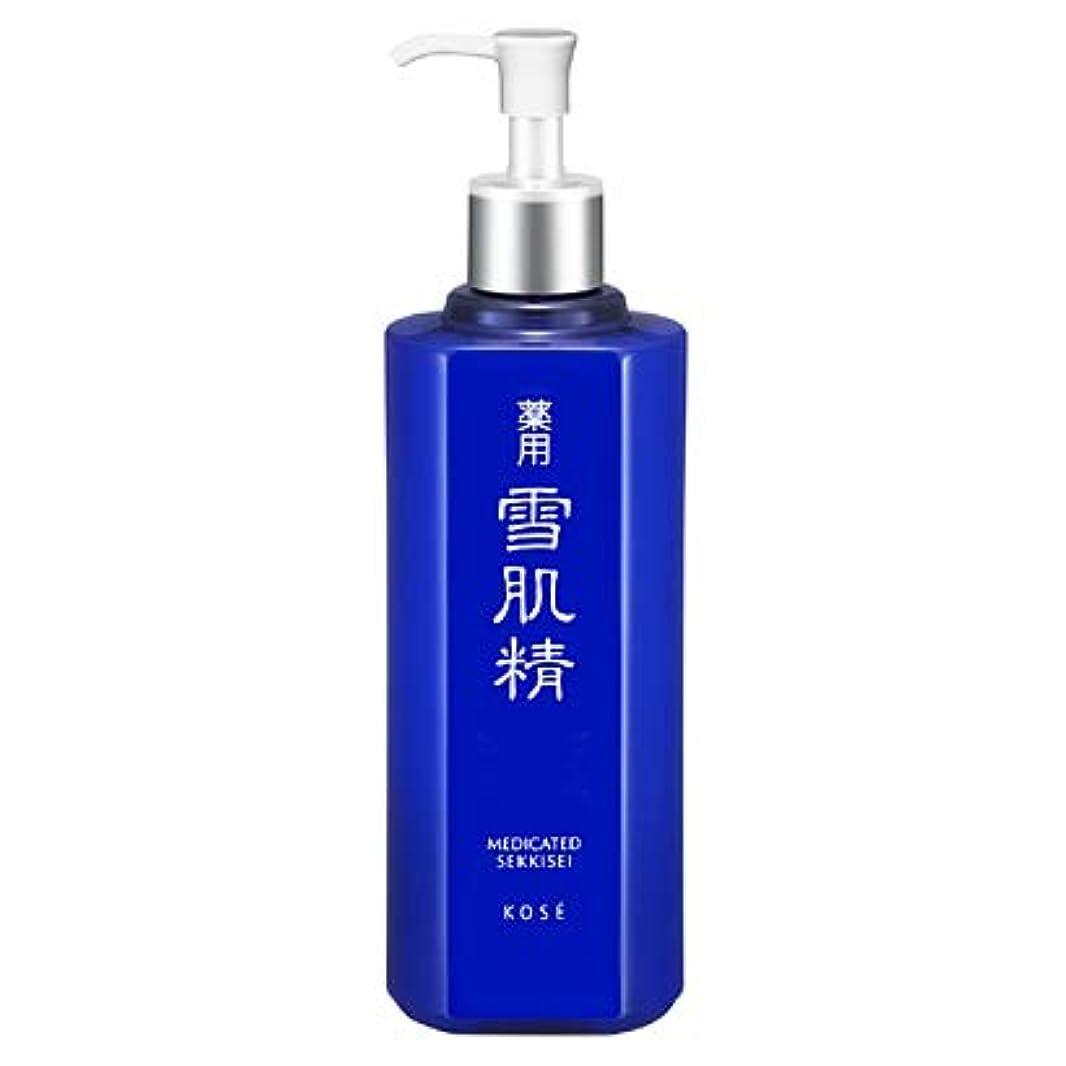 発見カウント台風KOSE コーセー 薬用 雪肌精 エンリッチ 500ml ディスペンサー付ボトル 限定