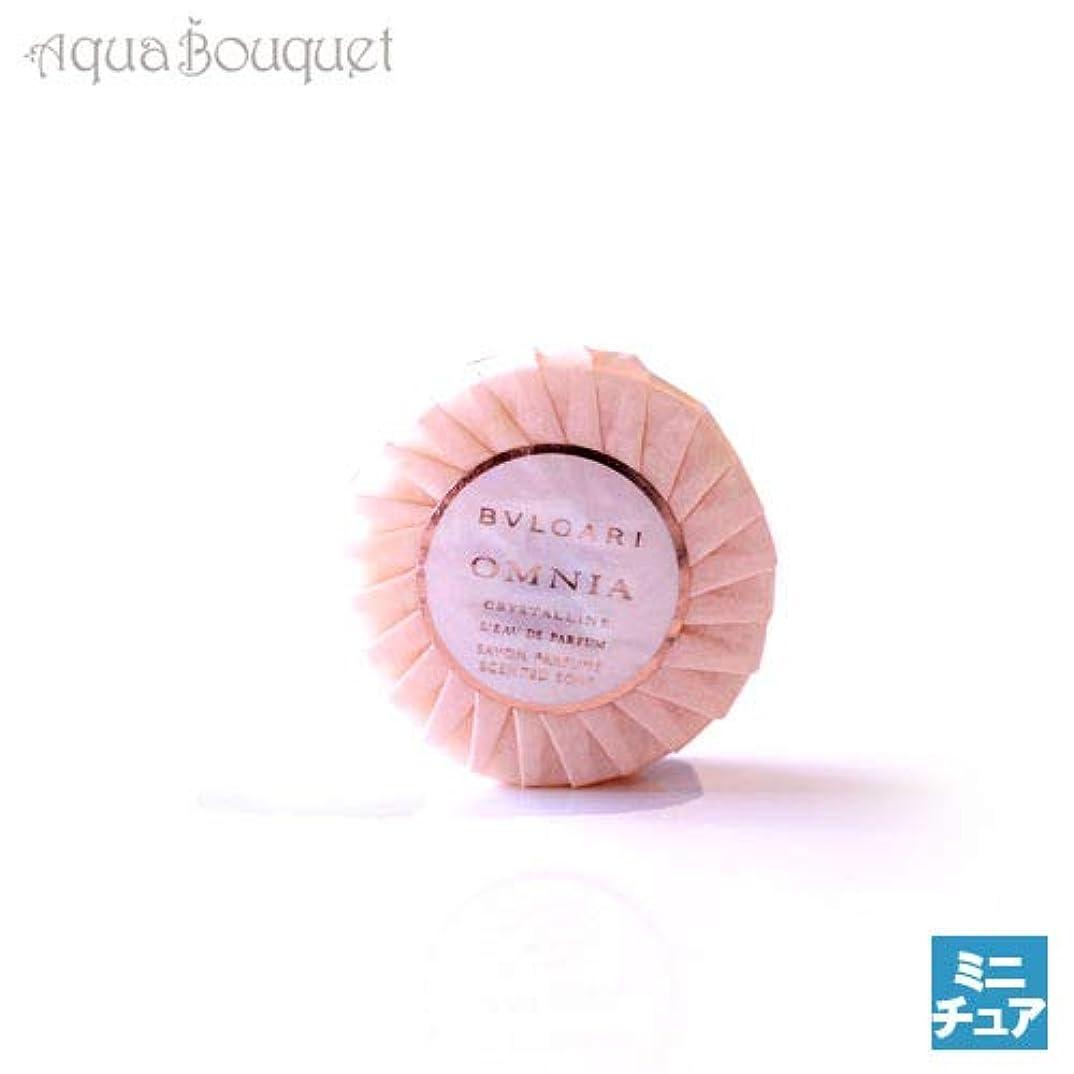 思慮深いシャンプーご飯ブルガリ オムニア クリスタリン 固形石鹸 50g BVLGARI OMNIA CRYSTALLINE SAVON [7447] [並行輸入品]
