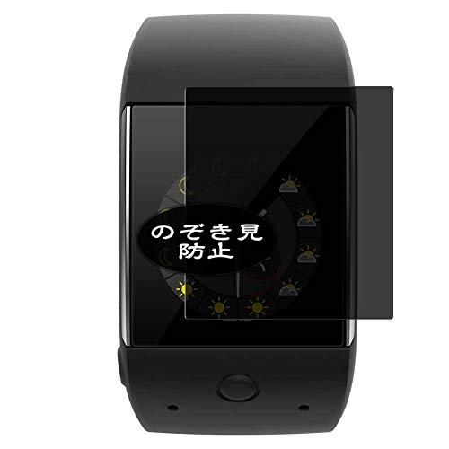 Vaxson Anti Spy Schutzfolie, kompatibel mit Polar M600 Smartwatch Hybrid Watch, Displayschutzfolie Bildschirmschutz Privatsphäre Schützen [nicht Panzerglas]
