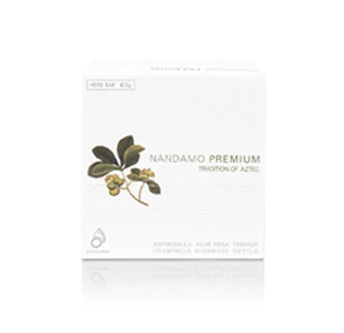 やけど別の邪魔するNANDAMO PREMIUM(ナンダモプレミアム)ナンダモプレミアム60g